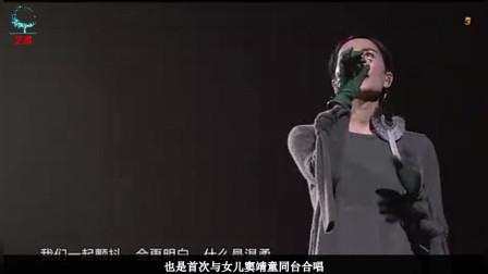 窦靖童的天赋真是太高了, 和王菲合唱《你快乐所以我快乐》太好听了!
