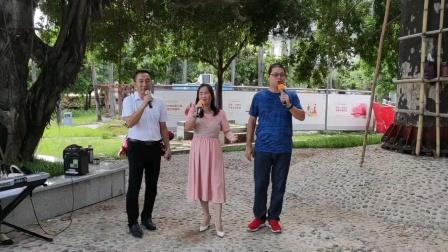 跟余老师、刘老师合唱《草原上升起不落的太阳》深圳宝安西乡立交2020.7.19