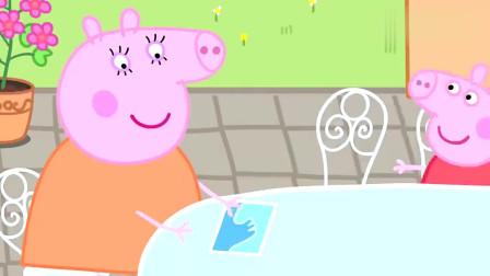 小猪佩奇:村里的咖啡馆到了,叔叔做的比萨非常好吃!