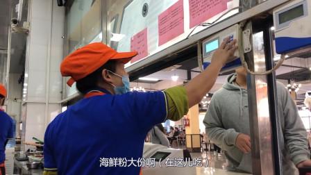小伙用2千快起家卖海鲜粉,一年净赚20万,网友:我要学教教我