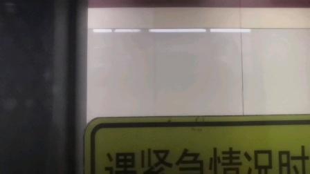 上海地铁11号线奶咖二世1175御桥~罗山路