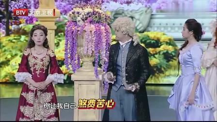 关晓彤饰演京味辛德瑞拉,与未来婆婆现场成语互怼,根本停不下来
