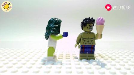 乐高玩具动画:女绿巨人要用披萨换绿巨人的冰激凌,最后怎么样呢