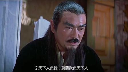 电影风云雄霸天下,秦霜和雄霸翻脸,雄霸把他打成重伤