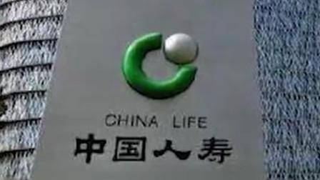 禽兽!中国人寿高管被曝6次强奸女职员 连生理期都不放过
