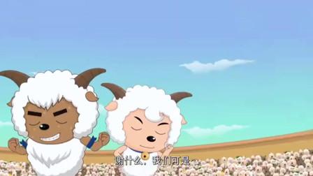 喜羊羊与灰太狼:小羊们参加比赛,比拼橄榄球,双方实力有点悬殊