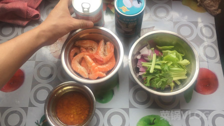 鲜虾!咖喱虾!小炒过后超好吃!
