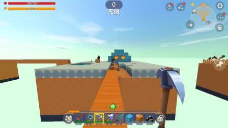 迷你世界:神器空岛生存,欣然挖地三尺,终于在沙漠岛找到了神铲
