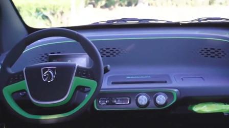 3.98万起,不输奔驰smart,这台微型车不愧上班代步的首选!