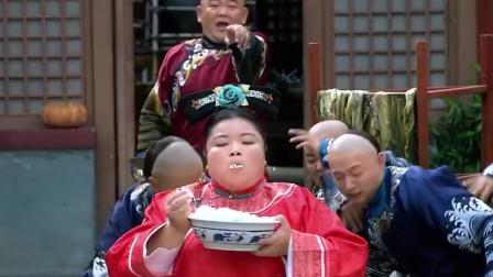 还珠格格胖妞厨房偷吃被侍卫追着跑把小燕子乐坏了
