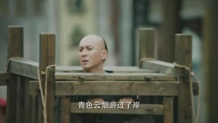 塞上风云记:吕俊杰被压去断头台,绮云准备去劫法场