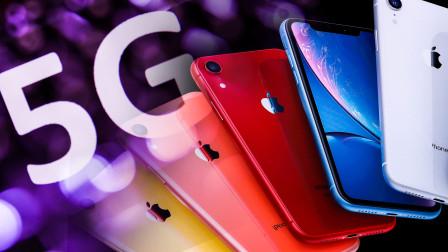 英转投日本寻求合作发展5G,iPhone 5G版本或6600元起