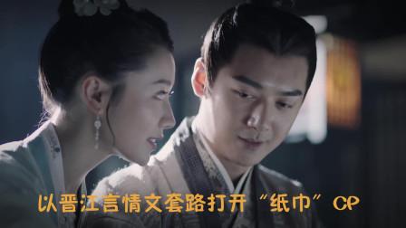 """以言情小说方式打开""""兄嫂恋"""",甜文or虐文, 纸巾CP你磕了吗"""