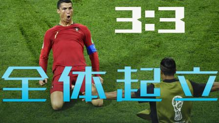 2018年世界杯十大进球,魔笛力压C罗梅西,法国小将上演一球成名