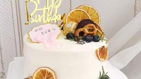 水果奶油蛋糕制作教程 DIY 甜品点心 生日蛋糕