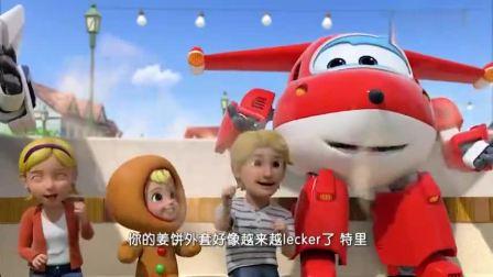 超级飞侠:小猪猪真贪吃,赛跑的时候也不忘记,姜饼太诱人了(1)