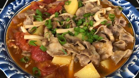 番茄肥牛这样做,肉嫩汤鲜,配上一碗米饭,连汤汁都不剩,太香了