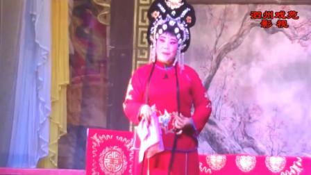 曲剧《下南京》全场戏第3集  洛阳市九都翠玲曲剧团演唱
