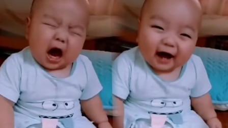 宝宝正准备哭泣,却怎么都挤不出眼泪,最后竟把自己给逗笑了