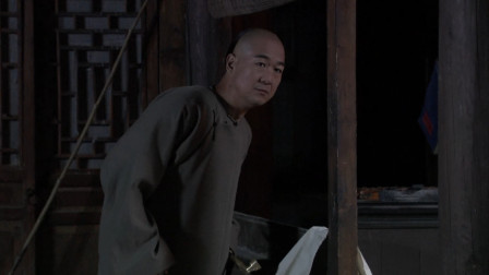 和珅安排大家住客栈,纪晓岚觉得事有蹊跷,把店名改了
