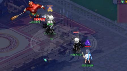 梦幻西游:皇宫扫地僧单挑魔王寨第二回合直接拉灵刃,直接冲刺