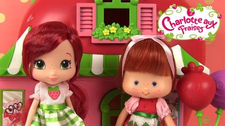 咦?草莓甜心公主旁边的小伙伴好可爱呀,会是谁呢?