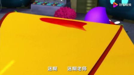 猪猪侠未来城(大结局):迷糊老师昏迷