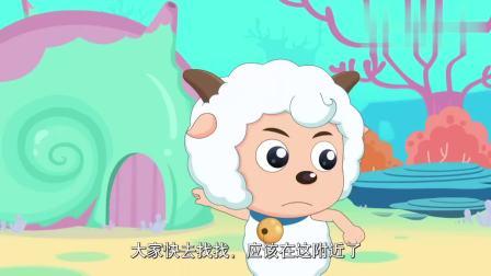 美羊羊给村长做奶油蛋糕,一看只剩一个了,懒羊羊立马偷溜!