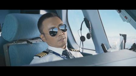 中国机长精彩片段之飞机突遇强烈气流众人人心慌慌