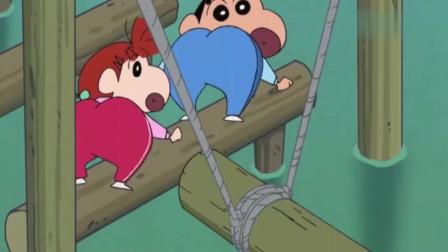 蜡笔小新:妮妮和小新一起过桥,妈妈也一起玩,没想到却掉河里了