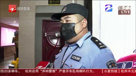 杭州:电影院明起恢复营业,民警上门检查消防和防疫