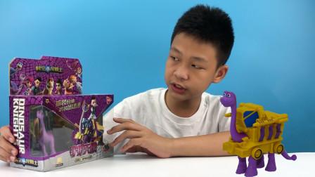 玩之乐亲子互动游戏 开箱玩具时空龙骑士守护天使恐龙机甲套装合体