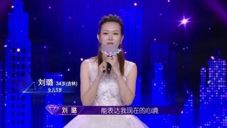 女性刘璐坚定选择,勇敢追梦不悔青春。#妈妈咪呀7 #宁静
