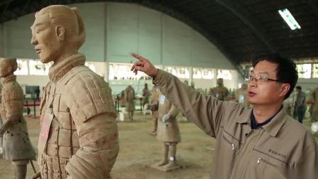 古墓派:骊山下的考古 涨知识时刻!考古工作者揭开兵马俑制作过程的神秘面纱