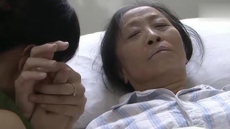 大结局-小旭终于知道保姆是婆婆,气的怒扇丈夫,跪在病床前痛哭