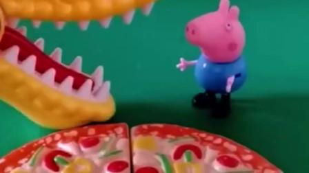 大恐龙和乔治是好朋友,乔治还给大恐龙吃他的海鲜披萨,大恐龙很开心