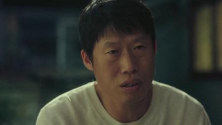 幸运钥匙:崔亨旭让丽娜和他接吻,结果自己吃了生洋葱,真是尴尬