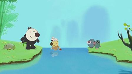 我们的朋友熊小米:花花说水浅,小迪说水深,小米决定自己试一下