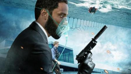 2020年科幻电影,特工穿越时空,只为了阻止第三次世界大战爆发!