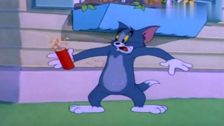 猫和老鼠:汤姆瞧不起小炸弹,哈哈大笑,不料被炸成黑脸