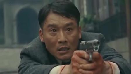 十月围城:贼的下场!阎孝国冲来报私仇,直接被一枪命