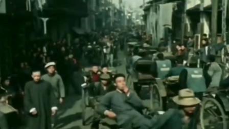 稀有绝版珍贵视频: 前苏联战地记者实拍刚刚解放后的上海滩真实影像!