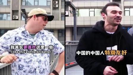 外国人来了中国, 才知道世界这么美好!