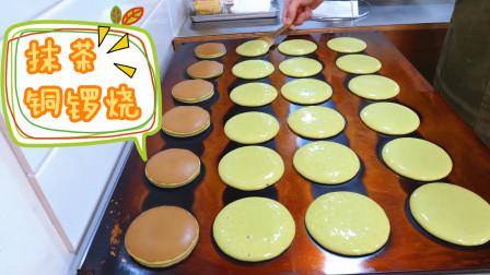 韩国街头的爆款甜品:手工铜锣烧!做法简单有趣,学会你也能做哦