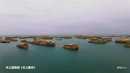 上海1人1车自驾大西北,抵达青海海西无人区魔鬼城,水上魔鬼城