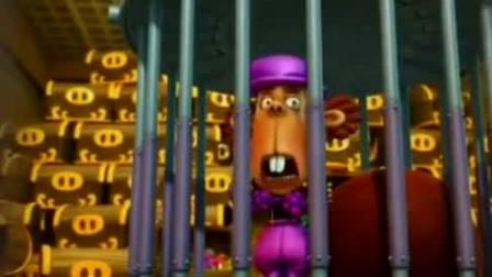 感谢给的每一个热门 黄金大盗贼被猪猪侠困在了笼中!