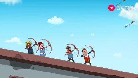 《香肠派对》第十季第五集预告!爆炸弓的妙用!