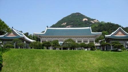 首尔凤凰广场 远看青瓦台 韩国政治中心总统官邸
