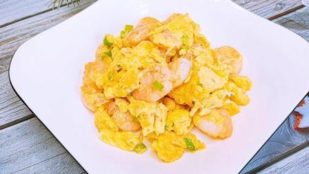 """周末买了1斤虾,给媳妇改善下伙食,做个""""虾仁滑蛋""""!"""
