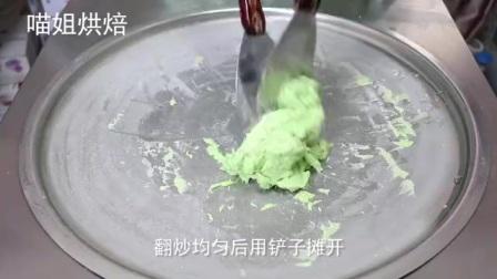 太过瘾了!维他柠檬茶淋上酸奶狂剁,做成炒冰淇淋清爽又美味!
